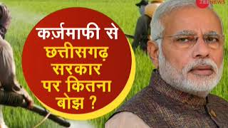 Is loan waiver for farmers a scheme of BJP to win elections?