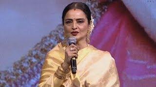 Actress Rekha Speech | ANR National Awards 2018 - 2019 | Nagarjuna | Chiranjeevi