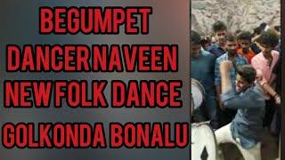 Begumpet Dancer Naveen 2K18 Dance AT Golkonda Bonalu