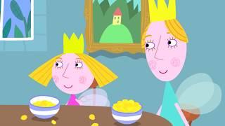 Маленькое королевство Бена и Холли - 1 сезон 43 серия: Питомец Дейзи и Поппи (русском)