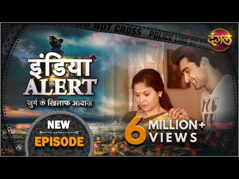 Xxx Mp4 India Alert Episode 108 Maa Ka Premi Dangal TV 3gp Sex