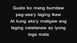 Love Story Ko - Gloc 9 ( song lyrics )