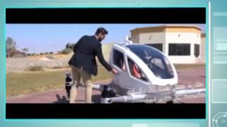 حصري - شاهد اول سيارة طائره في دبي