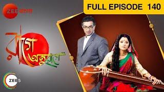 Raage Anuraage - Episode 140 - April 08, 2014