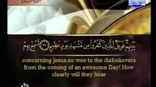 Quran Karim voice Ahmed Al-Ajmi Surah Maryam