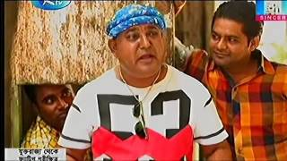 Bangla Natok Ei kule ami ar oi kule tumi Part 78 Ft Mosharraf Karim and Shokh