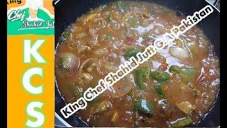 Chicken Shashlik (King Chef Shahid Jutt G.A Pakistan )