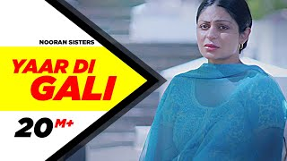 Yaar Di Gali | Nooran Sisters | Channo Kamli Yaar Di | Releasing on 19 February, 2016