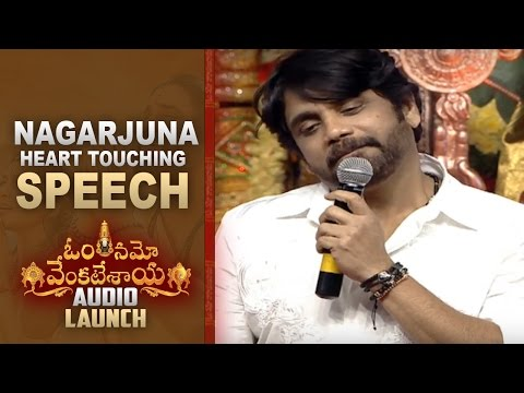 watch Nagarjuna Heart Touching Speech @ Om Namo Venkatesaya Audio Launch