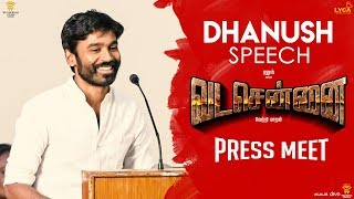 VADACHENNAI - Dhanush Speech At Press Meet | Vetri Maaran | Wunderbar Films