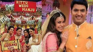 (18+) The Kapil Sharma as Honeymoon Travels Agent Comedy Circus