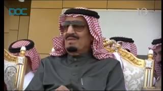 U.S. arms sales to Saudi Arabia - Documentary