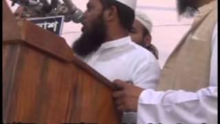 Mulana Azizual Hoque Islamabadi
