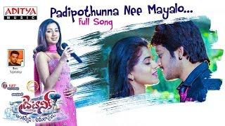 Padipothunna Nee Mayalo Full Song || Titanic Telugu Movie  || Shreya Ghoshal, Vinod Yajamanya