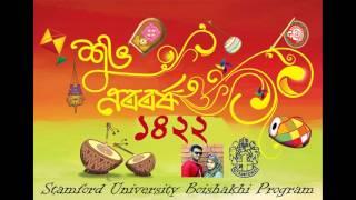 Stamford University Boishakhi Program by Tahsan   Ami Sei Suto Hobo