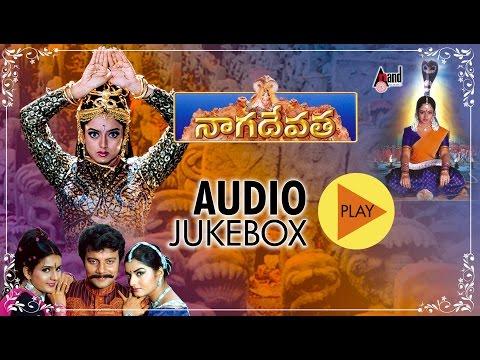 Xxx Mp4 Nagadevatha Full Songs JukeBox Saikumar Prema Soundarya Charulatha Telugu Old Songs 3gp Sex