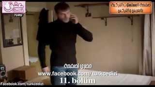 الشمال والجنوب - مكالمة تليفون - مشهد مترجم عربي وتركي
