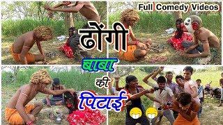 Bhoot Baba!Super Hit Ojhai |Horror Short Vedio |Bhoot Preat Vedio
