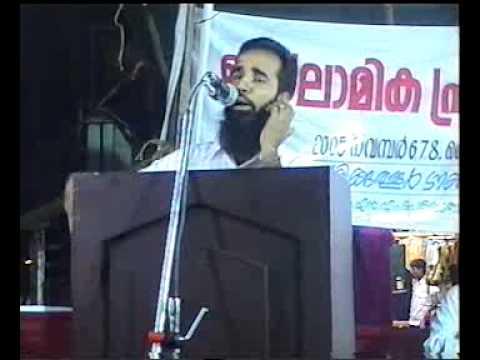 Thoheedum - Shirkkum - Part 1 Mujahid Balussery