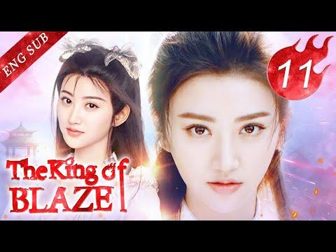 The King Of Blaze 11(Jing Tian,Chen Bolin)