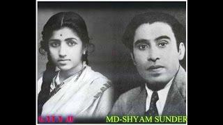 LATA JI-Film-ALIF LAILA-(1953)~Bahar Ayi Khhili Kaliyan,Chale Aao-[ H Q 78 RPM VERSION ]
