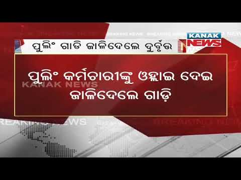 Xxx Mp4 Miscreants Torch Polling Officers Vehicle In Kandhamal 3gp Sex