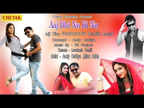Xxx Mp4 New Haryanvi Song आज भी नु की नु Laadla Jaji King Aaj Bhi Nu KI Nu Latest Song 2016 3gp Sex
