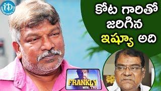 Issue Between Kota Srinivas Rao & Me - Krishna Vamsi || Frankly With TNR || Talking Movies