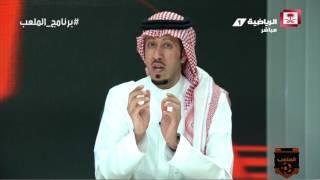 محمد الصدعان - الكرة العالمية في تراجع مستوى والسعودية ولادة بالنجوم #برنامج_الملعب