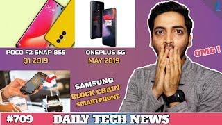 Poco F2,Vivo Nex 2 India,Samsung Bitcoin App,Oneplus 5G Phone,Indians Apps Usage,Realme Buds-#709