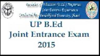 UP BEd Result 2015, UP BEd Exam Result 2015, UP BEd upbed nic in