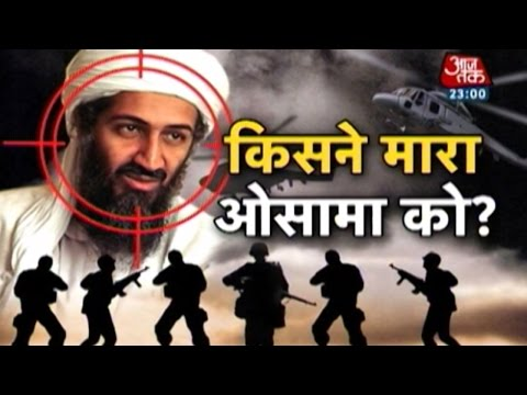 Vardaat - Vardaat: The man who killed Osama bin Laden (FULL)
