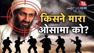Vardaat - Vardaat: The man who killed Osama bin Laden (FULL)