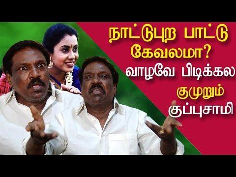 Xxx Mp4 Tamil News Pushpavanam Kuppusamy Emotional Speech Tamil Live News News In Tamil Redpix 3gp Sex