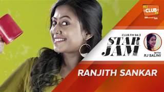 Ranjith Sankar - Star Jam with RJ Salini - CLUB FM 94.3