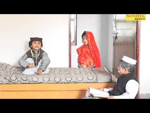 Kanjoos Seth 5 | कंजूस सेठ 5 || Haryanavi Comedy