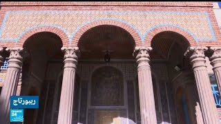 إيران.. بيت من أيام الدولة البهلوية يتحول إلى متحف للتراث