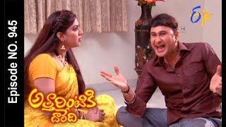 Attarintiki Daredi   15th November 2017   Full Episode No 945  ETV Telugu