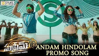 Andam Hindolam Video Song Trailer || Supreme Movie Songs || Sai Dharam Tej, Raashi Khanna