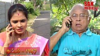 BOMMALAATAM - பொம்மலாட்டம் - Episode 1147 (19/10/2016)