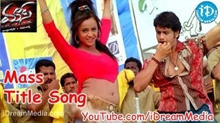 Mass Movie Songs - Mass Title Song - Nagarjuna - Jyothika - Charmi