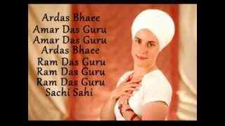 Nirinjan Kaur Ardas Bhaee