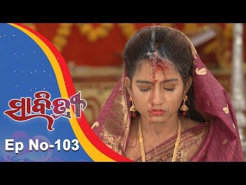 Xxx Mp4 Savitri Full Ep 103 5th Nov 2018 Odia Serial – TarangTV 3gp Sex