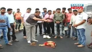 Samajajpur Railway Over Bridge Reopens After Repair