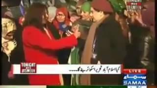long march tahir ul qadri woman ... woman comment on REHMAN malik must watch