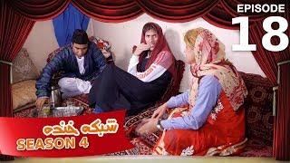 شبکه خنده - فصل چهارم - قسمت هجدهم / Shabake Khanda - Season 4 - Episode 18