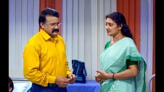 Bhramanam I Episode 24 - 15 March 2018 I Mazhavil Manorama