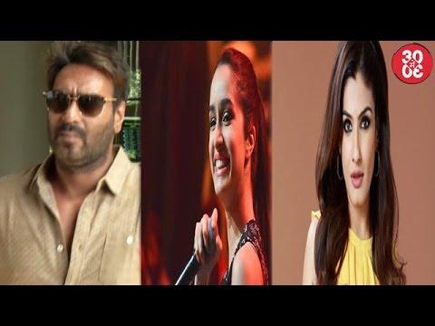 Ajay Completes Golmaal Again Schedule | Shraddha & Raveena In Talks For A Film