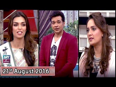 Salam Zindagi - Guest: Sehrish Khan(Miss Pakistan) & Rubab Masood(Model) - 21st August 2016