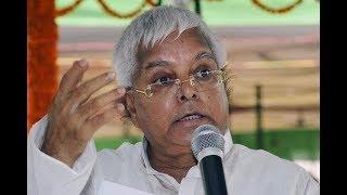 अपना बिहार : लालू की ललकार | ETV Bihar Jharkhand